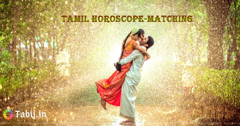 Tamil-horoscope-matching