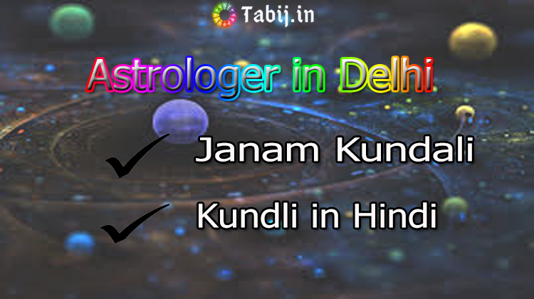 best-astrologer-in-Hindi