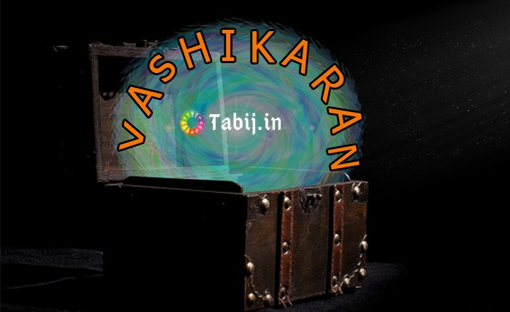 photo-se-vashikaran