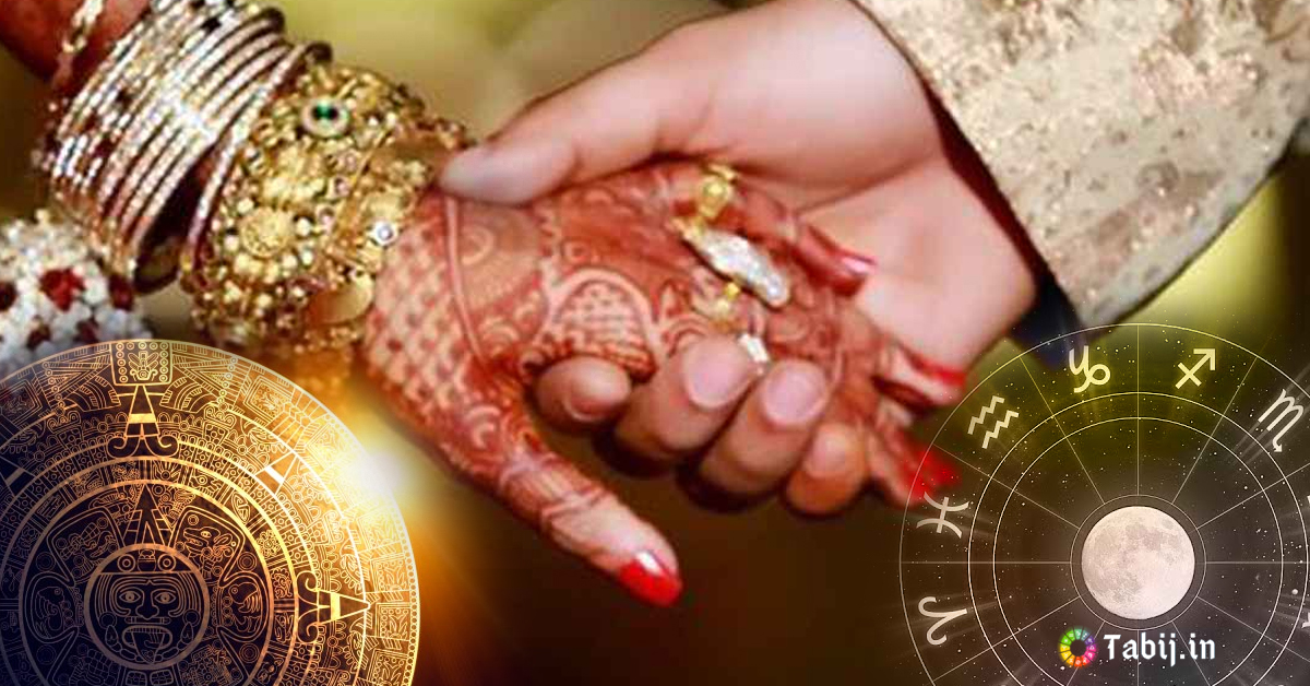 marriage-horoscope