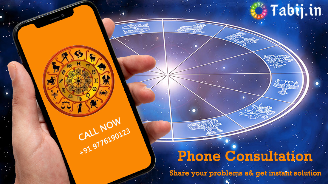 Vedic Astrology Consultation On Phone