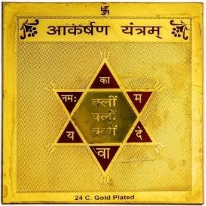 Akarshan_Yantra_Best_way_to_attract_someone-tabij.in