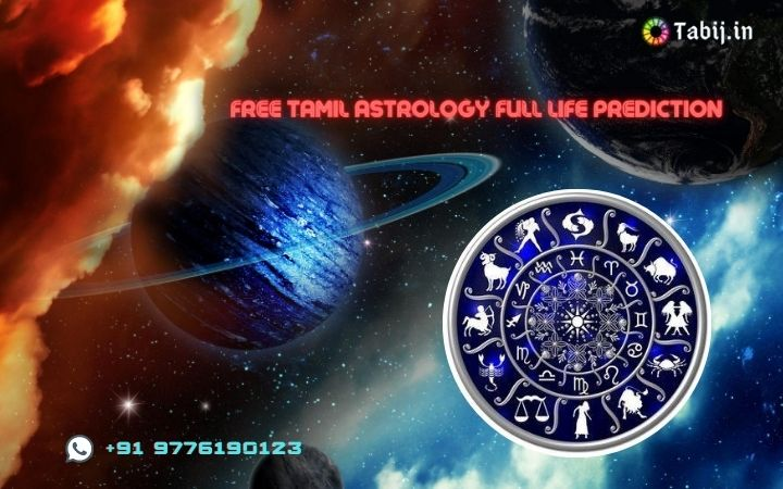 Free Tamil astrology full life prediction-tabij