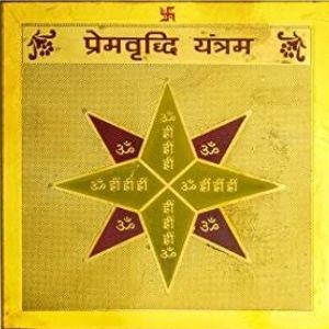Prem_Vriddhi_Yantra_Reignite_your_experience_of_love-tabi.in