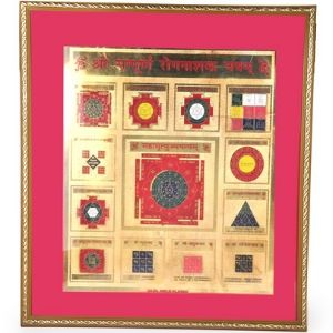 Vashikaran_Yantra_A_vaccine_for_any_disease-tabij.in