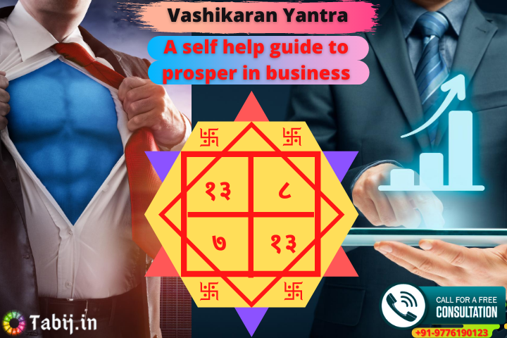Vashikaran_Yantra_A_self_help_guide_to_prosper_in_business-tabij.in