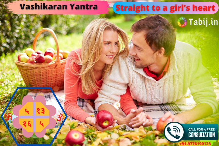Vashikaran_Yantra_Straight_to_a_girl's_heart-tabij.in