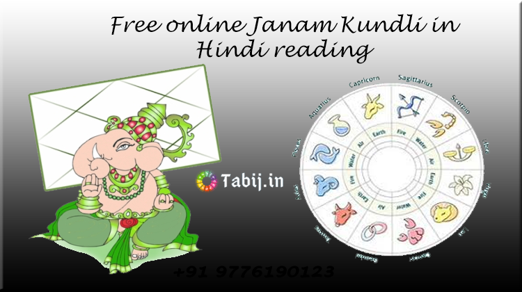 Janam-kundali-reading-tabij