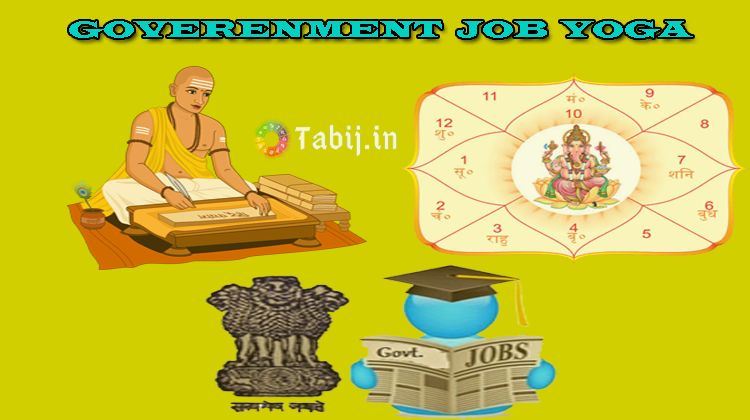 government-job-yoga-by-free-kundli-reading-tabij