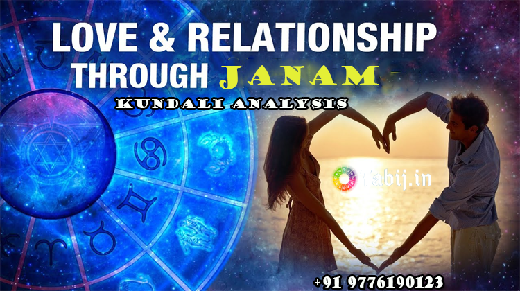 remedies-janam-kundli-tabij