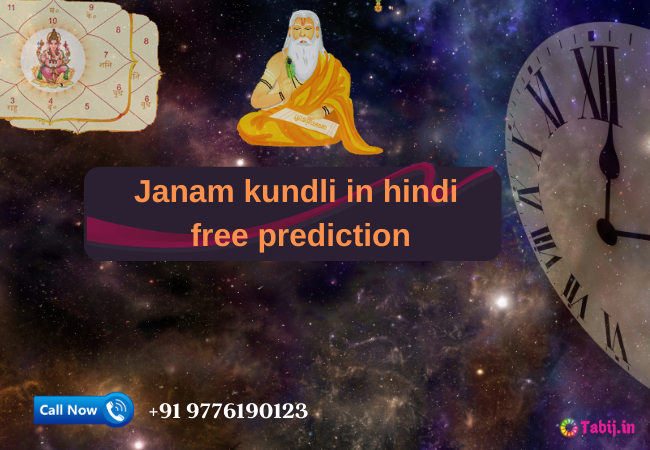 janam kundli in hindi prediction