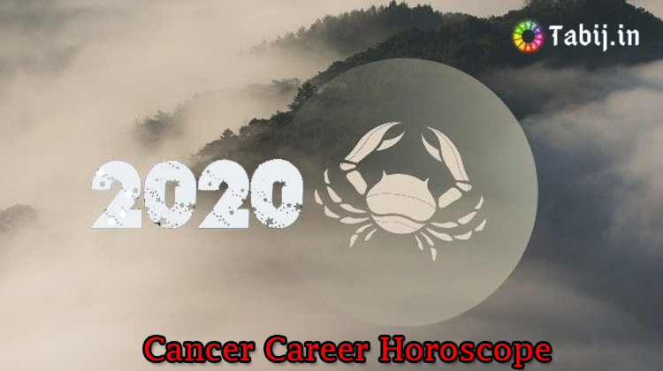 cancer-career-horoscope-2020