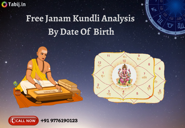 free janam kundli prediction by date of birth
