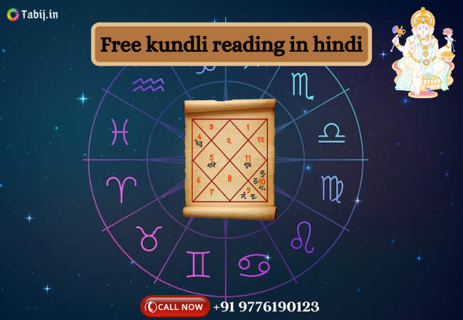 Kundali reading: Free kundli reading in hindi