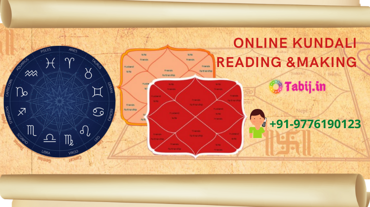 kundali-reading-in-hindi