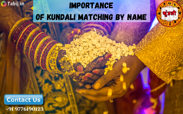 kundali matching by name