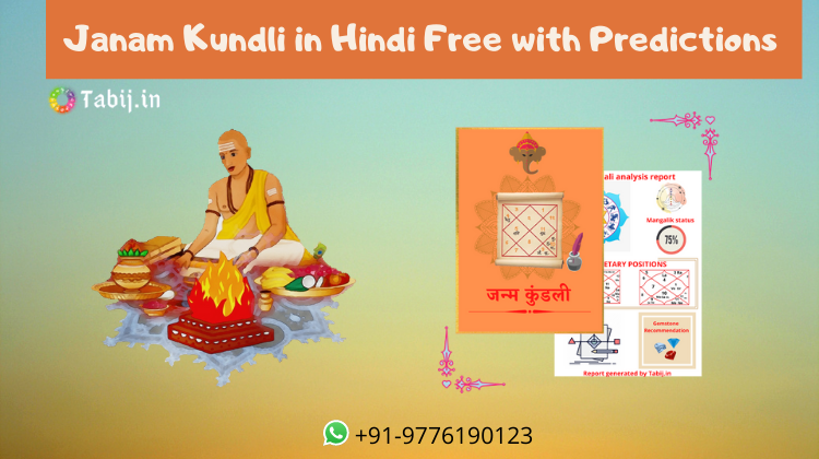 janam-kundli-in-hindi-free-with-predictions