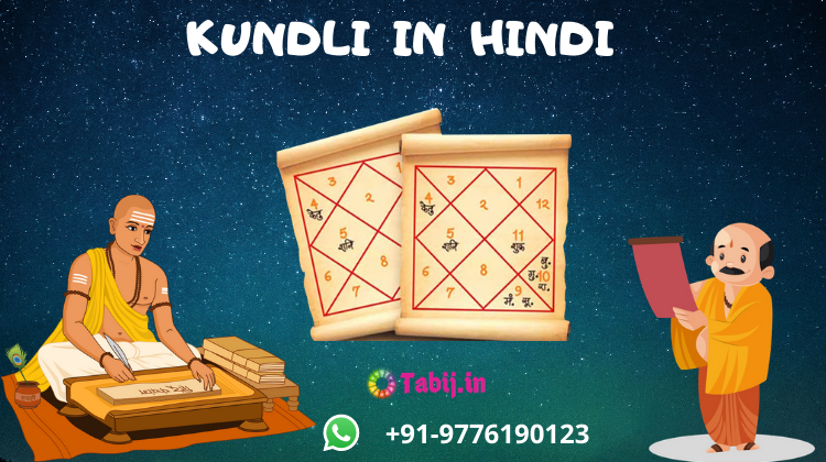 online-kundli-in-hindi-tabij.in_