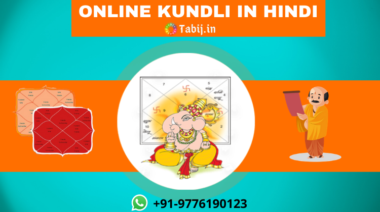 online-kundli-in-hindi