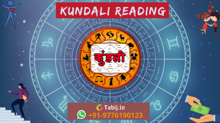 free-kundli-reading-in-hindi-tabij.in_