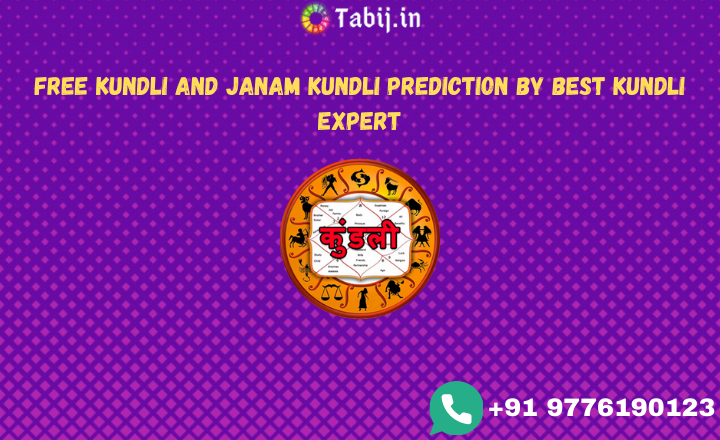 Free-kundli-and-janam-kundli-prediction-by-best-kundli-expert-tabij.in_